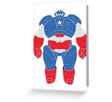 Baymax (Captain America Armored) Greeting Card