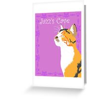 Jazz's Cave Greeting Card