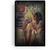 My King, My Queen. Canvas Print
