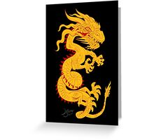 Golden Dragon with Red Style Greeting Card