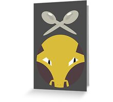 Alakazam Ball Greeting Card