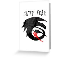 Strike Class Symbol HTTYD Greeting Card