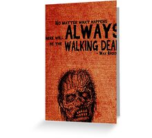 Zombie Survival Guide Quote Greeting Card