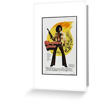 Cleopatra Jones Greeting Card