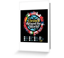 Drink Around the World - EPCOT Greeting Card