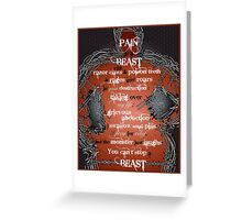 Pain is a Beast Greeting Card