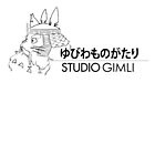 Studio Gimli by philtomato
