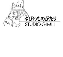 Studio Gimli by philtomato