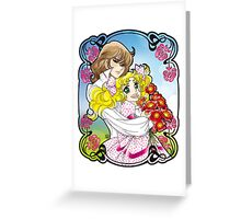 Candy & Terence Greeting Card