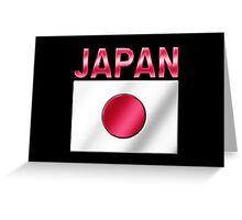 Japan - Japanese Flag & Text - Metallic Greeting Card
