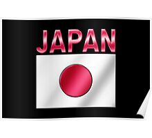 Japan - Japanese Flag & Text - Metallic Poster