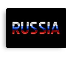 Russia - Russian Flag - Metallic Text Canvas Print