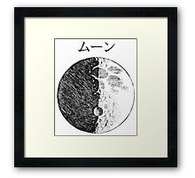 Sketches – Moon Framed Print
