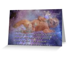 ~antediluvian dust~ (snippet) Greeting Card
