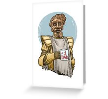 Giant Dad Greeting Card