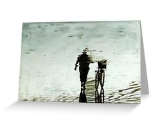 The Solitude Rider Greeting Card