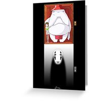 Spirited Away - No Face Greeting Card