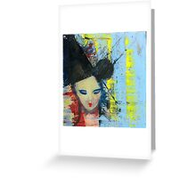 Bjork - Painting by William Wright Greeting Card