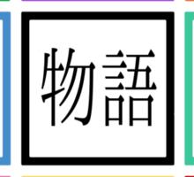 Monogatari-02 Sticker