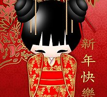 Chinese New Year Kokeshi Doll , Good Luck by Moonlake
