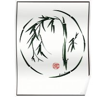 *  VISIONARY Original sumi-e enso ink brush wash painting Poster