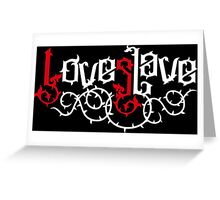 Love Slave (red white) Greeting Card