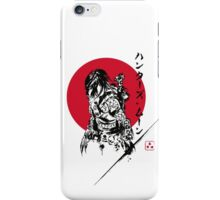 Hunter´s Moon iPhone Case/Skin