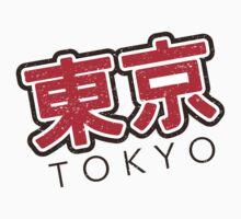 Tokyo vintage by Nxolab