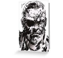 Big Boss - Metal Gear Solid Greeting Card