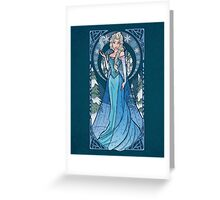 The Storm Inside of Me Greeting Card