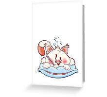 HeinyR- Poorly Cat Greeting Card
