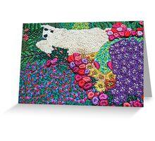 lush lamb / hidden serpent = peace  (©k.denmark) Greeting Card