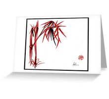 """Nature's Kiss"" Original Chinese Brush Painting Greeting Card"