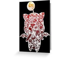 Moogleverse (red) Greeting Card