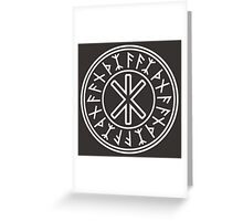 Odin's Protection No.2 (white) Greeting Card