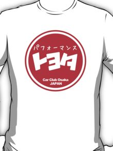 Performance toyota club T-Shirt