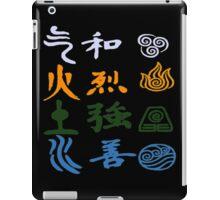 Avatar elements iPad Case/Skin