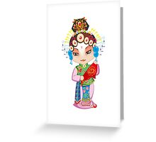 Opera cartoon characters Greeting Card