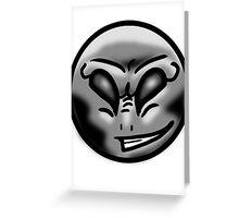 Alien Face (Grey) Greeting Card