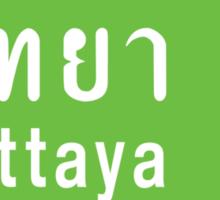 Pattaya, Thailand Ahead ⚠ Thai Road Sign ⚠ Sticker