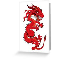 Red Dragon on White Greeting Card
