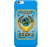 Russian Vodka  ( Pусская Bодка ) Bottle Label Funny Prints /  iPhone Case / iPad Case / T-shirt / Samsung Galaxy Cases  iPhone Case/Skin