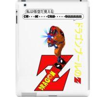 DRAGON POOL Z iPad Case/Skin