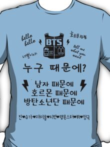 Bangtan Boys - Hormone War  T-Shirt