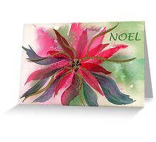 The First Noel  Greeting Card