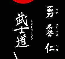 Bushido and Japanese Sun (White text) by DCornel