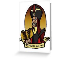The Royal Vizier Greeting Card