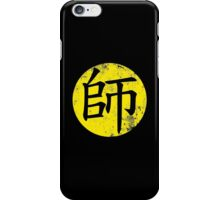 Ninja Turtles - Splinter Dojo iPhone Case/Skin