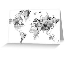 World News Greeting Card
