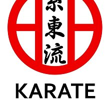 Shitoryu Karate Symbol and Kanji by DCornel